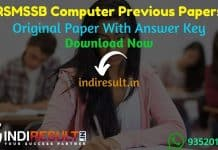 RSMSSB Computer Previous Question Papers – Download RSMSSB Sanganak Question Paper Pdf, RSMSSB Computer Old Papers, Computer Previous Papers Rajasthan.