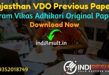 Rajasthan VDO Previous Question Papers - Download RSMSSB VDO Old Question Papers & Rajasthan Gram Vikas Adhikari Previous Year Papers Pdf with Answer Key.