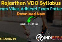 Rajasthan VDO Syllabus 2021 : Download RSMSSB VDO Syllabus pdf in Hindi & RSMSSB VDO Pre Syllabus & Exam Pattern. Gram Vikas Adhikari Syllabus Rajasthan Pdf