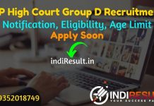 MP High Court Group D Recruitment 2021 –Apply MPHC MP High Court 708 Peon, Sweeper, Driver & Gardener Vacancy Notification, Eligibility, Age Limit, Salary.