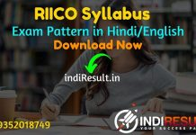 RIICO Syllabus 2021 -Download RIICO Junior Assistant, Stenographer, JE, JLO, Accounts Officer, Programmer, Manager, Assistant Engineer Syllabus Pdf in Hindi
