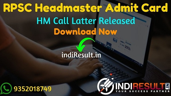 RPSC Headmaster Admit Card 2021 – RPSC Sanskrit School HM Admit Card. RPSC HM Exam Date is 11 October 2021 & Admit Card available on rpsc.rajasthan.gov.in.