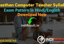 Rajasthan Computer Teacher Syllabus 2021 -Download RSMSSB Computer Teacher Syllabus pdf in Hindi. Rajasthan Computer Instructor Syllabus Pdf Exam Pattern.