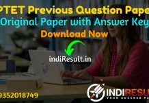UPTET Previous Question Papers -Download UPTET Previous Year Papers in Hindi/English pdf. UP-TET Question paper with Answer Key. Question Paper UPTET 2020.
